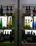 ワインハウスゲアハルト(試飲、物販)