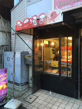 タコ焼二郎(たこ焼き・大判焼き)