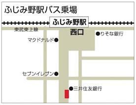 ふじみ野駅バス乗り場