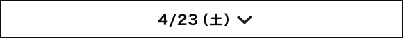 tab_23_pc