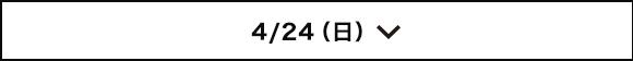 tab_24_pc