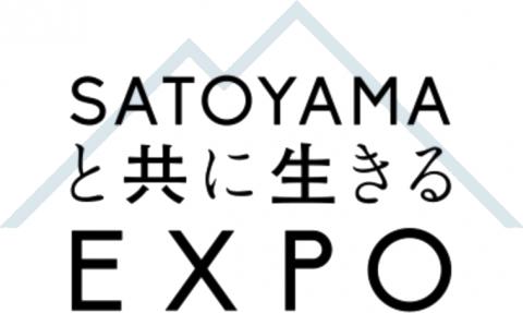 SATOYAMAと共に生きるEXPO