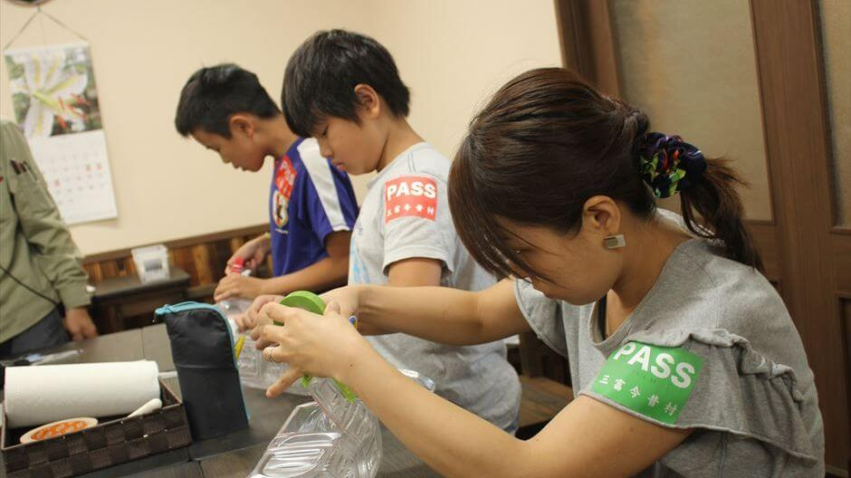 夏休み自由研究・リサイクル工場見学+廃材クラフト/小高学年